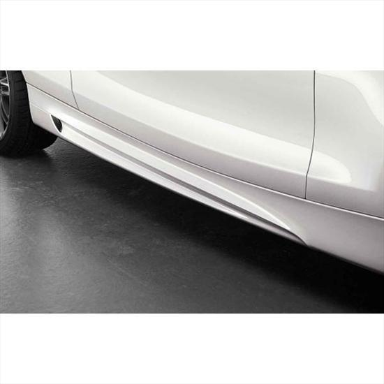 BMW Aerodynamic Kit