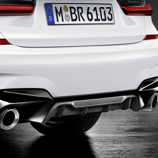 BMW M Performance Rear Bumper Trim Black High-Gloss