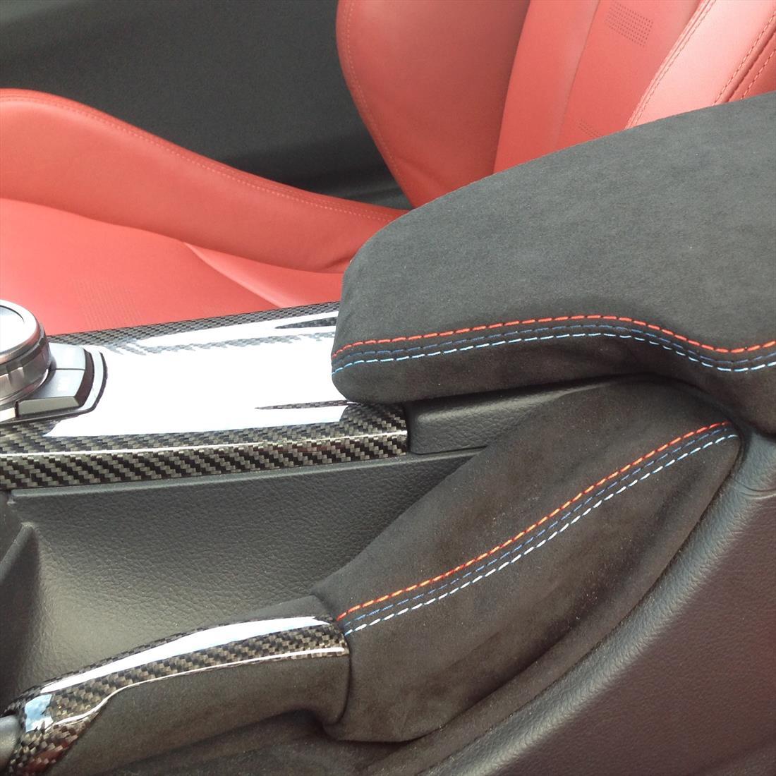 BMW M Performance Alcantara Armrest