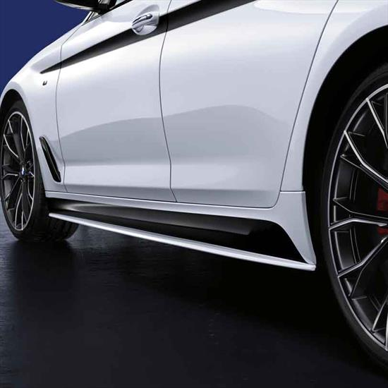 BMW M Performance Side Skirt Extension