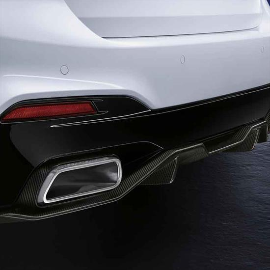 BMW M Performance Carbon Fiber Rear Diffuser with Rear Bumper Trim