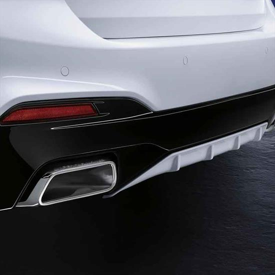 BMW M Performance Rear Diffuser with Bumper Trim, Matte Black
