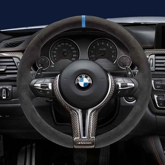 BMW M Performance Steering Wheel