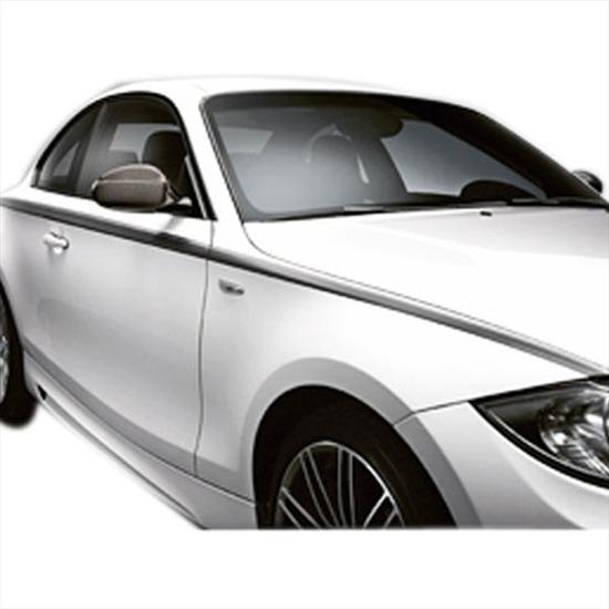 BMW Performance Stripes