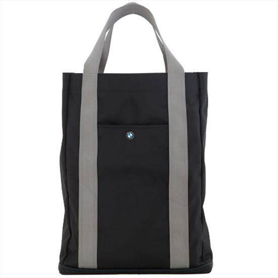BMW Expandable Tote