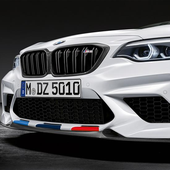BMW M Performance Carbon Fiber Splitter